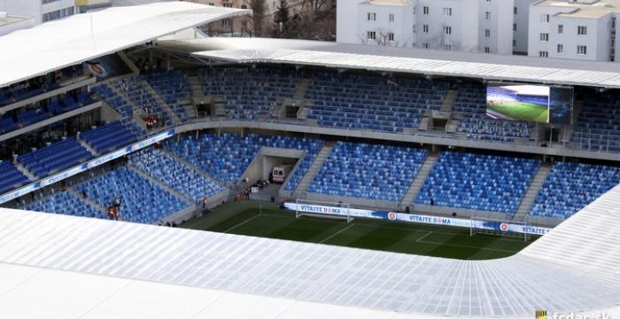 Predaj vstupeniek na stretnutie Slovan-DAC